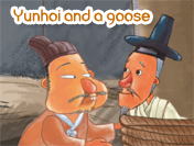 Yunhoi and a goose
