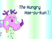 The hungry Hae-su-kun ①