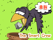 The Smart Crow