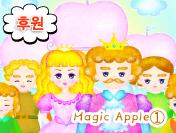 Magic Apple①