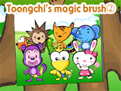 Toongchi��s magic brush��