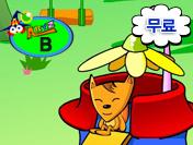 부키와마법알파벳-B