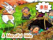 A Merciful Mole