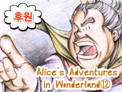 Alice`s Adventures in Wonderland��