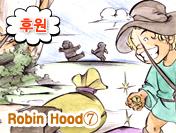 Robin Hood⑦